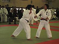 Judotenjin1