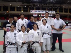 Judo_hyosyo